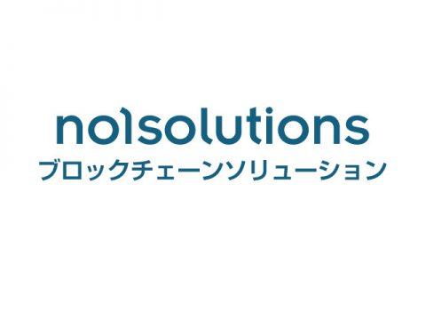 日経産業新聞「気鋭のネット企業」コーナーにて紹介されました
